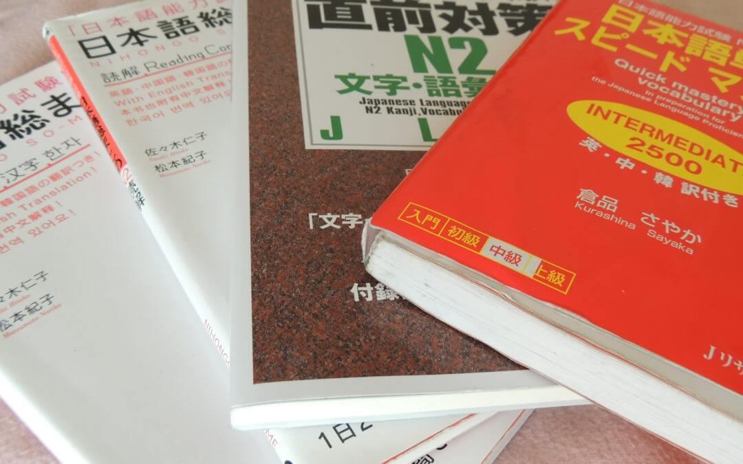 1 an et 6 mois à étudier le japonais à Toshin Language School