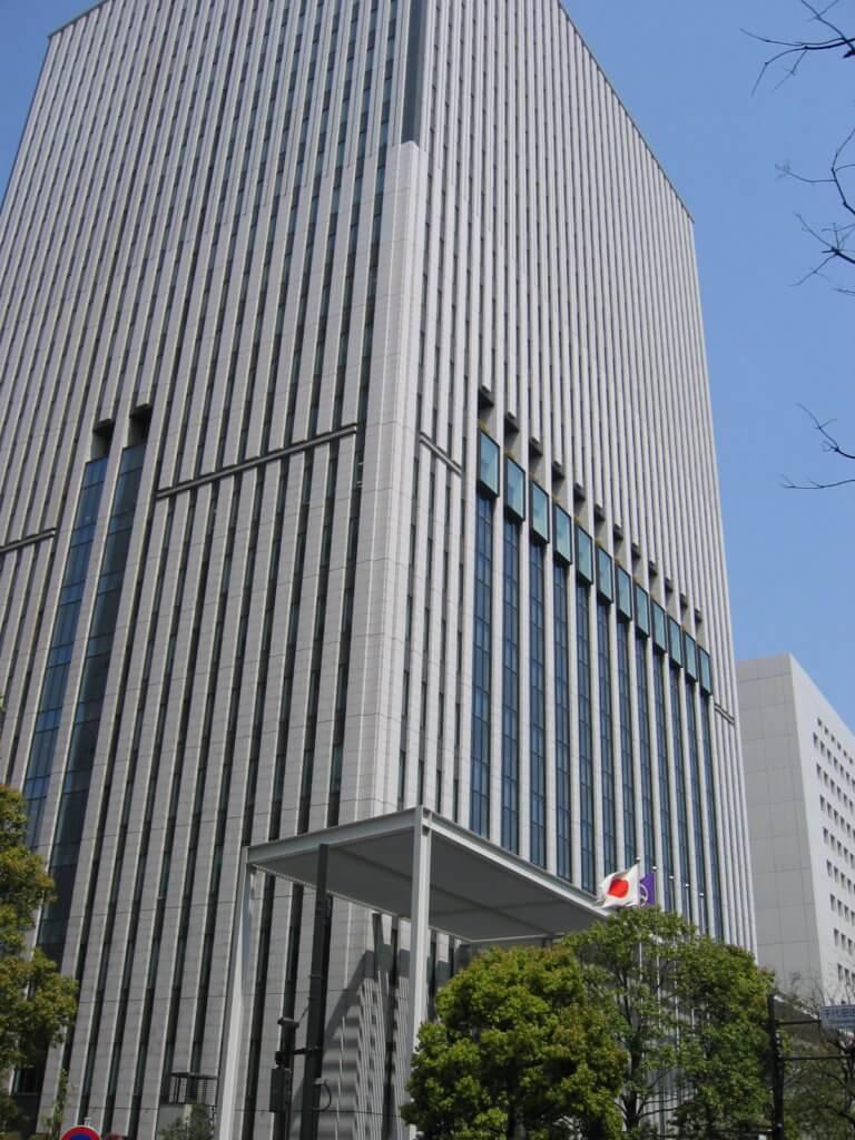 Bibliothèque de Chiyoda vue de l'extérieur